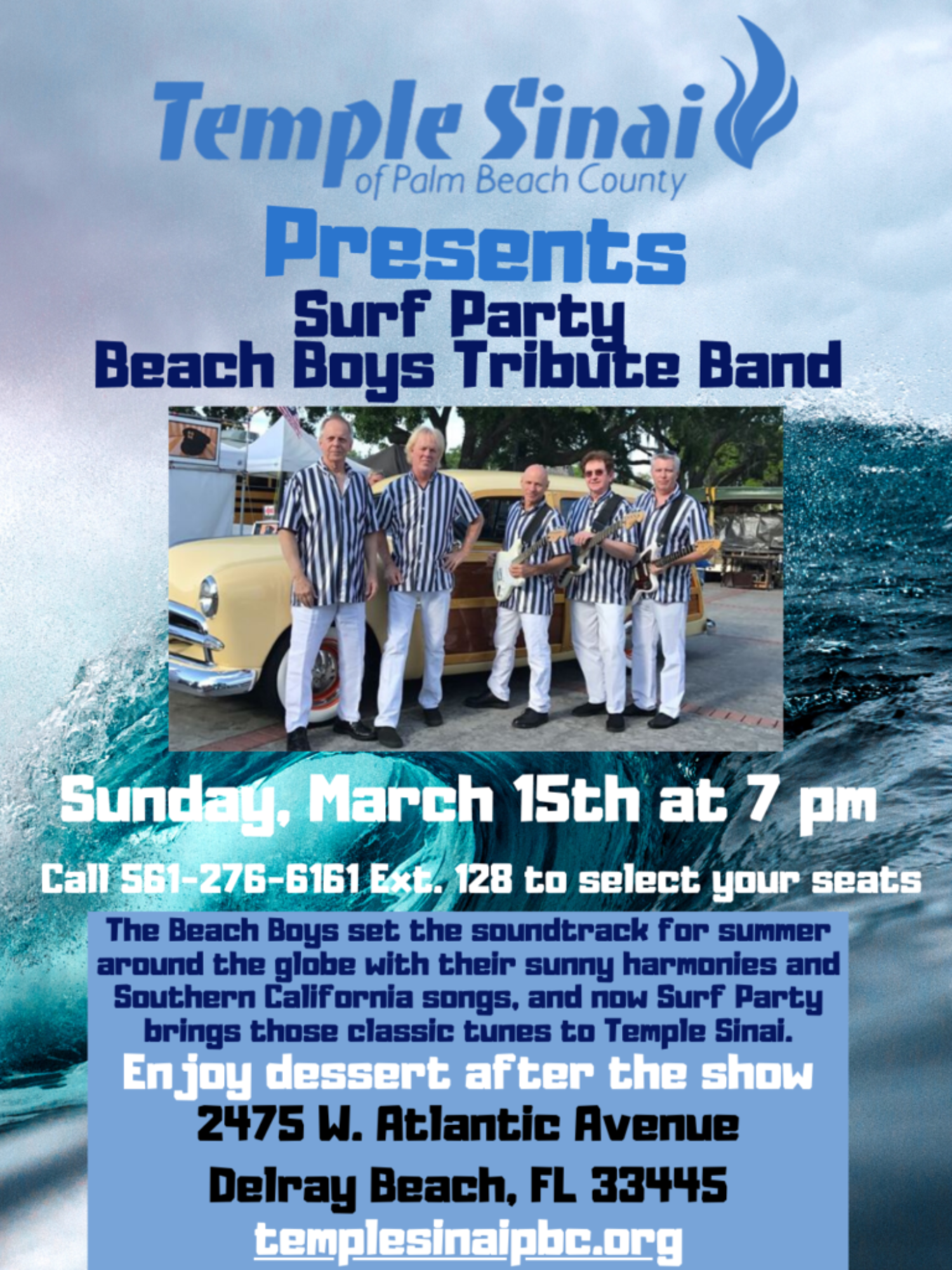 surf party ad final